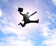 あなたのエントリーシート、添削いたします これから就職・転職活動をお考えの方、活動中の方向け