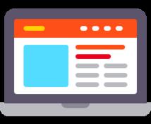 Webクローリング/スクレイピングを代行します 商品・企業・店舗情報の収集や加工を自動化!