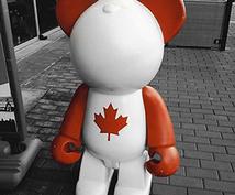 海外(とくにカナダ)・高校留学などの相談に乗ります 海外留学に興味のある方へ!街や人、学校の雰囲気など教えます!