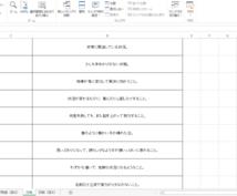 四字熟語の問題を自動で印刷します 四字熟語の問題をランダムで出すことができます。