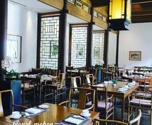 海外のレストランを代行で予約します ★ ご予約の24時間前までのキャンセルは無料 ★