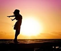 特殊の秘伝!あなたの不幸を祓い、幸福に幸転させます 不幸を祓うことで本来の幸福を引き寄せます