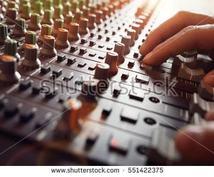 あなたの歌や曲MIXします MIXのことはわからないけど曲を作りたい人など!!