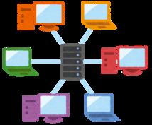 一時間一円で動かせるWebサーバーを構築します 自分のサイトを作る、その最初のハードルに躓く前に