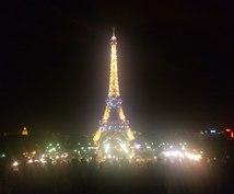 パリの美味しいお店、面白いお店、穴場教えます♪