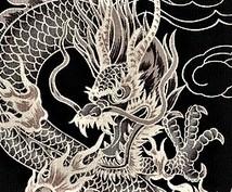 龍神様の力を伝与ー純粋霊視と施術でお悩み解決します 施術付 恋愛・結婚・家族・仕事などのお悩み解決と運気引き寄せ