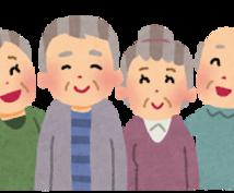 老後の年金よくわからない! わかりやすく説明します 国民年金、厚生年金加入の方。老後が不安の方。