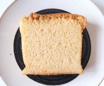 極上!ふかふかしっとり米粉カステラのレシピ教えます 小麦アレルギー☆グルテンフリー☆初心者の方でも分かりやすい!