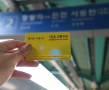 日韓翻訳任せてください!!承ります 日韓翻訳で困ってる方いらっしゃいましたら翻訳します