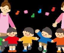 現役保育士が子育ての悩みに寄り添います 現役保育士が子育ての悩みに寄り添ったりお答えします。