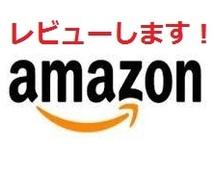 Amazon購入者アカウントの作り方教えます Amazon購入者アカウントの正しい作り方がわかります。