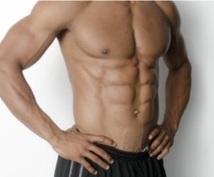 現役体育学生の私があなたの筋トレ、ダイエットを全力でサポートします!