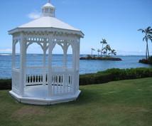 ハワイでステキな結婚式を挙げる方法を教えます みんなが憧れる結婚式を挙げたい方へ