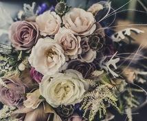インド占星術で結婚の宿命、その時期を鑑定します 出会いの時期や結婚相手像、出会いの場所を知りたい婚活中の方へ