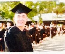 州立ハワイ大学 留学相談します 州立ハワイ大学卒業生が監修する留学プランです。