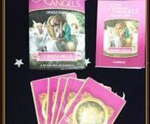 オラクルカードからのメッセージお伝えします 癒しやアドバイスが欲しいあなたへ
