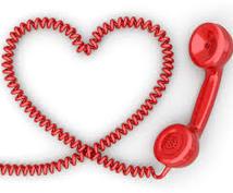 電話占い師サービス特訓します なかなか電話占いデビューできずにいませんか?