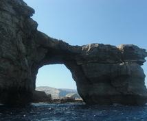 【マルタ共和国・語学留学相談】実は英語圏の島・マルタへ留学をお考えの方に!