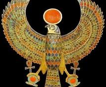自分の望みにYES!!と言える強さを引き出します 太陽神ホルスによるディバインアウェイクニング・ヒーリング