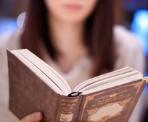 絵本や文書を読み上げます 寝つきが悪い方や癒しが欲しい方へ
