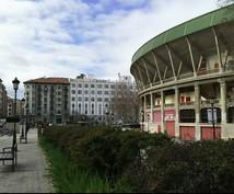 スペインバスク地方の旅行プランを作成します 現在バスク地方在住、旅行会社勤務経験を活かしてお手伝いします