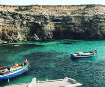 マルタ留学の相談のります マルタ、アイルランド留学についてなどなんでも相談してください
