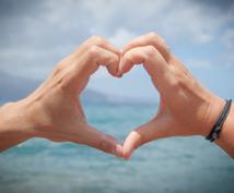 男女の恋愛から同性の恋愛まで相談乗ります。