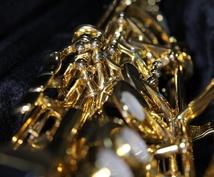 ジャズやラテンのアドリブを耳コピ採譜します 楽譜がない。耳コピもできない。でも演奏したい!そんなあなたへ