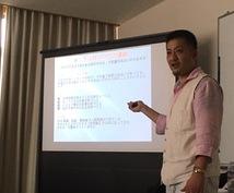 元ヤンキーが上場企業で組織統括した手法を伝授します サラリーマンの方 管理職の方 出世したい方