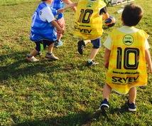選手じゃなく、サッカーで生きて行く方法を教えます。サッカーが好きなら誰でも実現可能です。