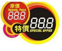中国人観光客を引き寄せる商品ポップ文章をワンコイン5個まで作成します