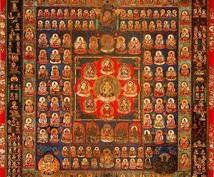 胎蔵界曼荼羅の諸尊と結縁し開運力を益々高めます 金胎両部の仏尊との御縁により、開運をより強固にしたい方へ!!