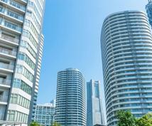 不動産投資したい方募集してます マンション経営、節税対策、年金対策、生命保険のメリット!