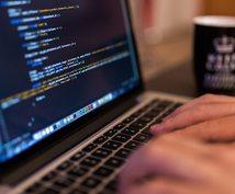 プログラミングで何ができるかを教えます プログラミングってなんぞや、、、という方に解説します!!