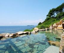 関西圏の温泉旅行プラン伝えます 日帰りや旅行でデートなど行き先に困っている方に!