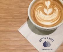 札幌のカフェ情報教えます!ます 札幌でカフェ巡りを始めたいあなたへ