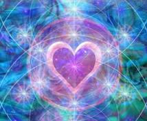 あなたに必要な癒しの方法を伝授します ☆依存、心身の不調のある方☆負のパターンから抜け出しましょう