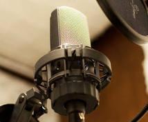 歌ってみたMIX承ります ネット上に投稿してみたい方限定。オプション有