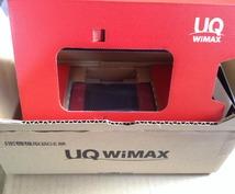WIMAX レンタルオプション申し込み専用