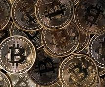 BITCLUB&TCC好条件スタートできます 今はやりの仮想通貨を使った毎月報酬がもらえる簡単投資です・
