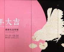 愛される私になります 漢方式で恋愛グセを改善!あなたの食材5種占い