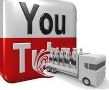 YouTubeアドセンスで稼ぎ続ける方法を教えます チャンネル削除されてもすぐに稼ぎ続ける方法