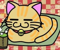 まいネコ。とお茶しながら占ってもらう所でござります 【幕末の猫茶屋。2】猫の『おしゃべり茶屋』へ、お越しやす。