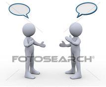 あることを押さえれば会話が上手くなる方法を教えます 聞き上手になるにはあることを意識すれば会話が上手なれでしょう