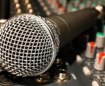 素材音源をよりクリアに!ノイズリダクションします 録音中に入った雑音、マイクノイズ等が気になる方にはおススメ!