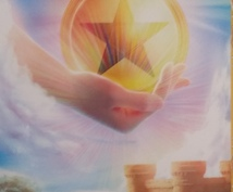 【タロットカード~運勢鑑定(松)~】今後1年間の貴方の全体運を占い、「気づき」を提供します!