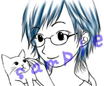 ブログ等で使用できる【女の子のイラスト】描きます!【少女マンガ風?】