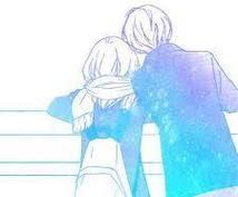 宇宙で唯一無二のあなたの彼氏・味方になります いくらでもなんでも頼ってくださいね♪