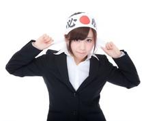 女子の就活、9つのシンデレラルール教えます 第一志望の企業から想われたい、選ばれたいあなたへ。