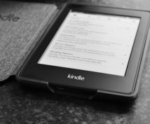 Kindle電子書籍の出版方法をゼロから教えます ‐スキマ時間で堅実な副収入を求めているあなたへ‐
